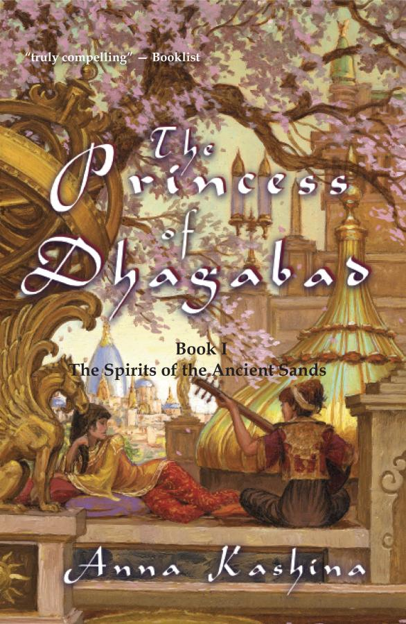 The Princess of Dhagabad